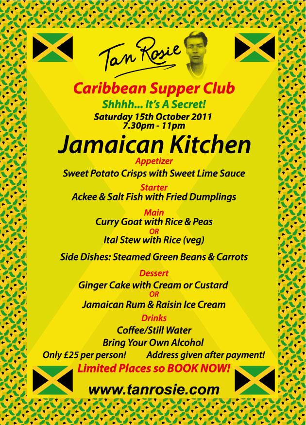 Jamaican Kitchen Restaurant